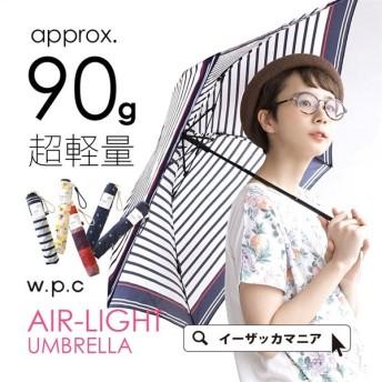 折り畳み傘 ミニ 折りたたみ傘 レディース 雨傘 梅雨 折りたたみ アンブレラ 軽量 軽い コンパクト 携帯 旅行 w.p.c wpc AL-002 軽量 90g