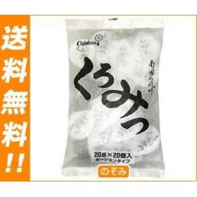 【送料無料】 (株)中村商店  キャプテン  くろみつ ポーション  20g×20個×15袋入