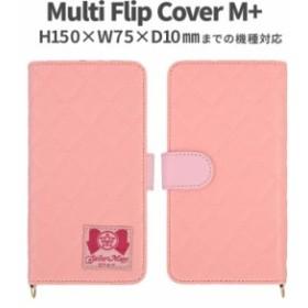 美少女戦士セーラームーン 手帳型ケースM+ 多機種対応 iPhone スマートフォン 汎用 マグネット式 ポケット かわいい グッズ SLM-87A