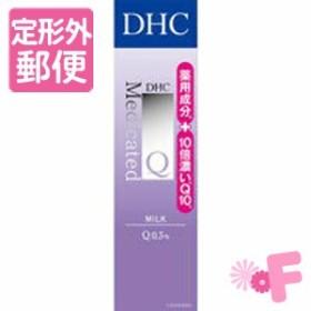 [定形外郵便]DHC 薬用Qフェースミルク(SS) 40mL