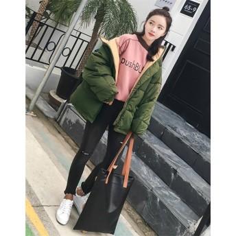 棉服韓版女装綿入れダウンコート/ ショートコート / ベスト レディース / ダウンジャケット オーバーコ