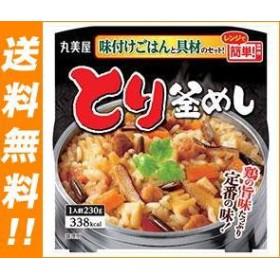 【送料無料】 丸美屋  とり釜めし 味付けごはん付き  230g×6個入
