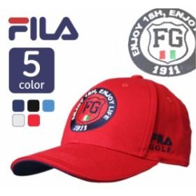 フィラ ゴルフ キャップ エンブレム調の刺繍がクール 全5色 フリーサイズ FILA GOLF 787-957