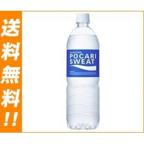 【送料無料】 大塚製薬  ポカリスエット  900mlペットボトル×12本入