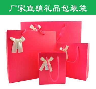 【婚禮回禮贈品-手提袋-卡紙-尺寸14x15x7CM-5個-組】生日耶誕節禮物包裝袋 婚禮手提袋-726001