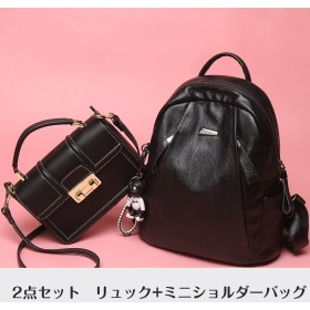 韓国 学生 バッグ カバン レディース ミニリュック バックパック リュックサック 鞄 通学 ショルダーバッグ 大容量 黒 可愛い マザーズ 中学生 28
