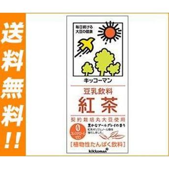送料無料 キッコーマン 豆乳飲料 紅茶 1000ml紙パック×12(6×2)本入