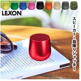 小型 Bluetooth スピーカー レクソン ミノ [LA113]