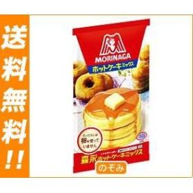 【送料無料】 森永製菓  ホットケーキミックス  150g×40(20×2)袋入