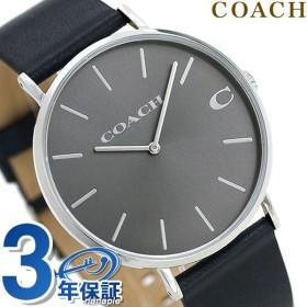 コーチ COACH 時計 メンズ 41mm 革ベルト 14602150 チャールズ グレーシルバー×ダークネイビー 腕時計