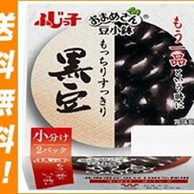 【送料無料】フジッコ おまめさん 豆小鉢 黒豆 62g×2パック×12個入