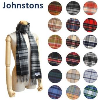 Johnstons ジョンストンズ マフラー タータンチェック WA000016 小判