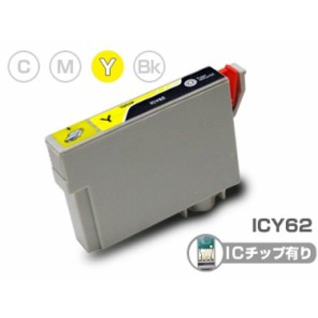 EPSON(エプソン)インクカートリッジ ICY62(ICチップ有り)/イエロー