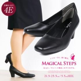 【送料無料】MAGICAL STEPS パンプス 痛くない 幅広 4E 外反母趾 パンプス 太ヒール 歩きやすい 美脚 リクルート パンプス 黒 スクエアト