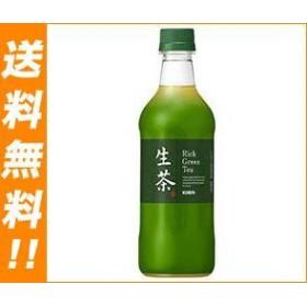 【送料無料】キリン 生茶【手売り用】 525mlペットボトル×24本入