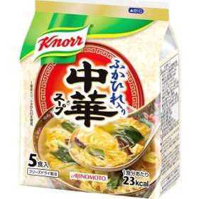 クノール 中華スープ (5食入)