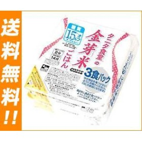 【送料無料】 トーヨーライス  タニタ食堂の金芽米ごはん  3食セット  (160g×3食)×8個入