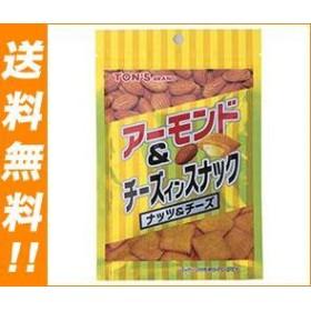 【送料無料】 東洋ナッツ食品  トン アーモンド& チーズインスナック  40g×12袋入