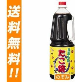 【送料無料】 オリバーソース  たこ焼ソース  2.1kg×6本入