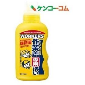 ワーカーズ 作業着専用洗い 液体洗剤 本体 ( 800mL )/ ワーカーズ(WORKERS)