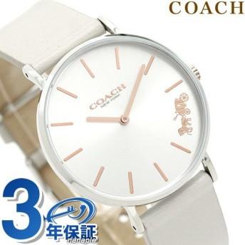 コーチ COACH 時計 レディース 36mm シルバー×グレー 革ベルト 14503116 ペリー 腕時計
