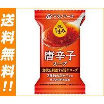 送料無料 アマノフーズ フリーズドライ Theうまみ 唐辛子スープ 10食×6箱入