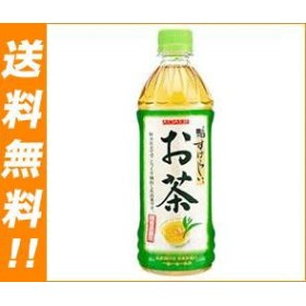 【送料無料】 サンガリア  すばらしいお茶  500mlペットボトル×24本入