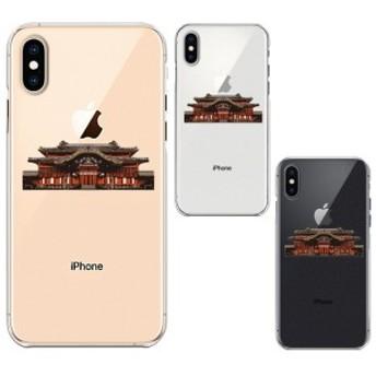 iPhoneX iPhoneXS ワイヤレス充電対応 ハード クリア 透明 ケース カバー 世界遺産 首里城 沖縄