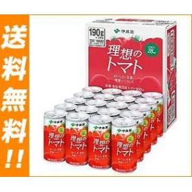 【送料無料】 伊藤園  理想のトマト(CS缶)  190g缶×20本入