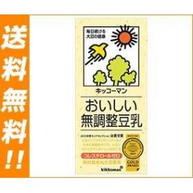 【送料無料】キッコーマン おいしい無調整豆乳 1000ml紙パック×12(6×2)本入