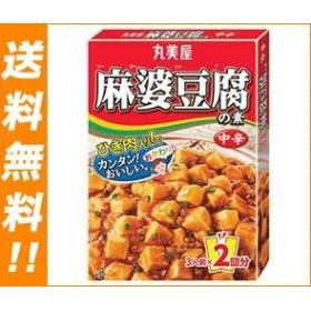 【送料無料】 丸美屋  麻婆豆腐の素 中辛  162g×10箱入