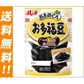 【送料無料】 フジッコ  おまめさん お多福豆  145g×10袋入