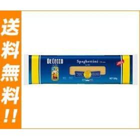 【送料無料】 日清フーズ  ディ・チェコ  No.11 スパゲッティーニ  500g×24袋入