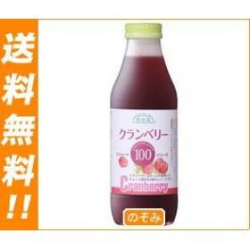【送料無料】 マルカイ  順造選  クランベリー100  500ml瓶×12本入