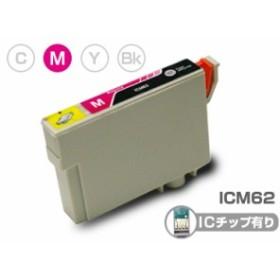 EPSON(エプソン)インクカートリッジ ICM62(ICチップ有り)/マゼンタ