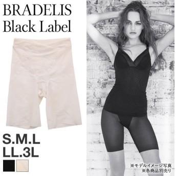 【メール便(7)】 (ブラデリスニューヨーク)Bradelis Black Label (マジェスティ)Majesty Long Girdle ロング ガードル 育尻 大きいサイズ