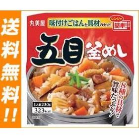【送料無料】 丸美屋  五目釜めし 味付けごはん付き  230g×6個入