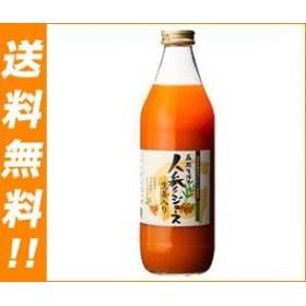 【送料無料】 イー・有機生活  有機生活の人参ジュース  生姜入り  1000ml瓶×6本入