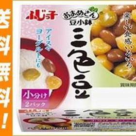 【送料無料】フジッコ おまめさん 豆小鉢 三色豆 65g×2パック×12個入