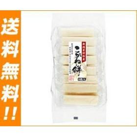 【送料無料】 たいまつ食品  新潟県村松産こがね餅  400g×12(6×2)袋入