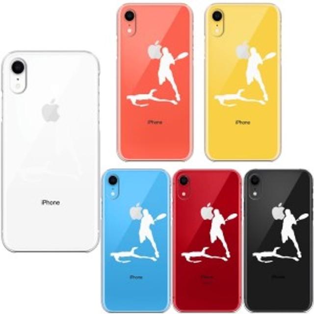 iPhoneXR ワイヤレス充電対応 ハード クリア 透明 ケース カバー テニス スマッシュ ホワイト