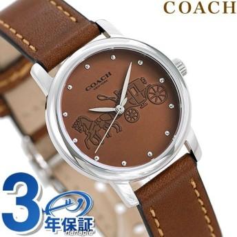 コーチ COACH 時計 レディース 28mm ブラウン 革ベルト 14502978 グランド 腕時計