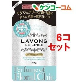 ラ・ボン ルランジェ 柔軟剤入り洗剤 詰め替え フローラルシック ( 750g6コセット )/ ラ・ボン ルランジェ
