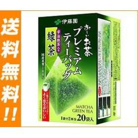 【送料無料】 伊藤園  お~いお茶 プレミアムティーバッグ  宇治抹茶入り緑茶  20袋入×8箱入