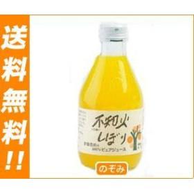 【送料無料】 伊藤農園  100%ピュアジュース 不知火  180ml瓶×30本入