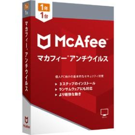 マカフィーマカフィー アンチウイルス 1年版マカフイ-アンチウイルス1Y2019WDL