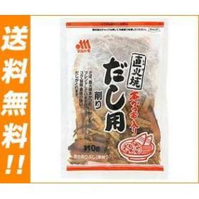 【送料無料】 マルトモ  直火焼本かつお入だし用削り  110g×10袋入