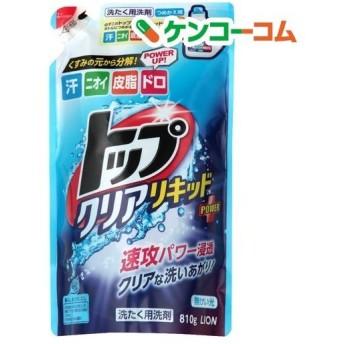 トップ クリアリキッド 詰替 ( 810g )/ トップ