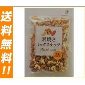 【送料無料】 共立食品  素焼きミックスナッツ  ボリュームパック  340g×6袋入