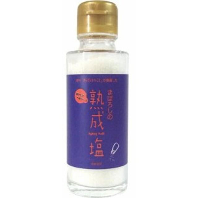 万葉創業社 まぼろしの熟成塩 瓶(90g)[塩]